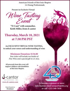 a poster for a wine tasting event